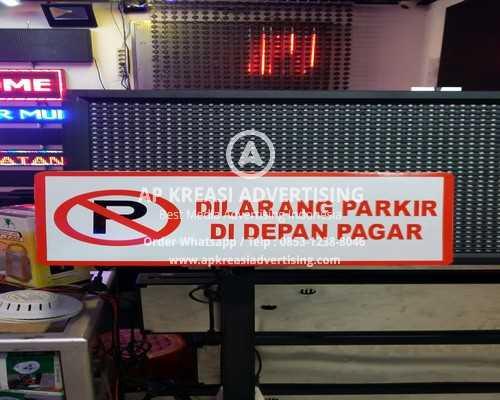Rambu_dilarang_parkir_bisa_custom_design_bebas