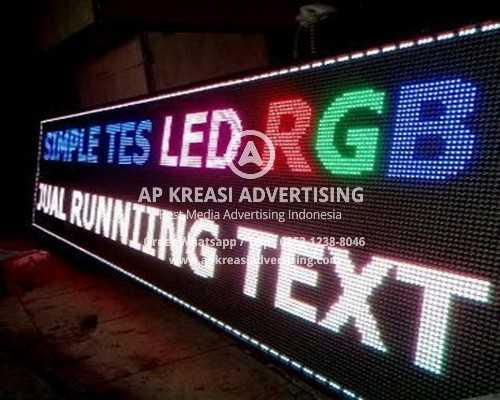 running-text-1